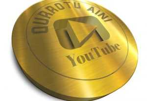 6454I will make a golden 3D logo for your youtube channel